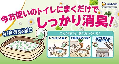 消臭ビーズ 猫トイレまくだけ 香り広がる消臭ビーズ ふんわりナチュラルソープの香り 450ml
