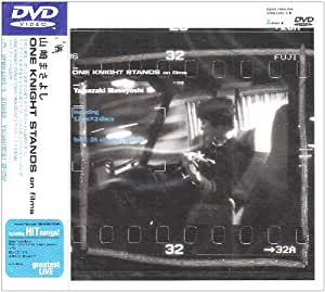 ONE KNIGHT STANDS on films [DVD]