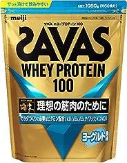 SAVAS 乳清蛋白 100 酸奶口味 50次份 1050克