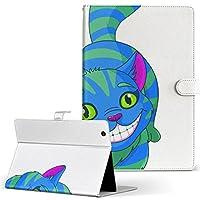 KYT33 Qua tab QZ10 キュアタブ quatabqz10 Mサイズ 手帳型 タブレットケース カバー レザー フリップ ダイアリー 二つ折り 革 009322