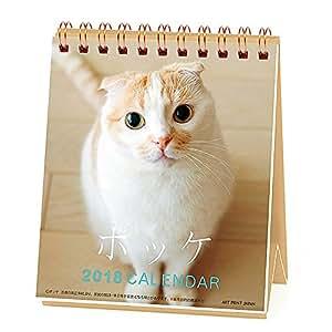 アートプリントジャパン 2018年 ポッケカレンダー(週めくりミニ) No.027 1000093360