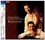 カプースチン 西江辰郎&アンダローロ デュオリサイタル3 画像