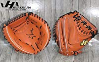 ハタケヤマ HATAKEYAMA 硬式グラブ キャッチャーミット 捕手用 V-M2HR Vシリーズ 和牛革使用 日本製