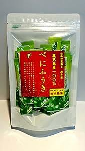 駒井園 鹿児島産 べにふうき 粉末緑茶 スティックタイプ