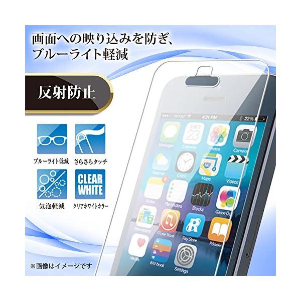 レイ・アウト iPhone SE/5s/5c/...の紹介画像3