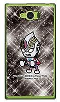 [AQUOS SERIE SHV32/au専用] スマートフォンケース ウルトラマンシリーズ ウルトラマンオーブ スペシウムゼペリオン コスモ (クリア) 【光沢なし】 ASHV32-PCNT-214-V2BS