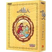 愛の若草物語 コンプリート DVD-BOX (全48話,1200分) (2DISC) 世界名作劇場 アニメ あいのわかくさものがたり
