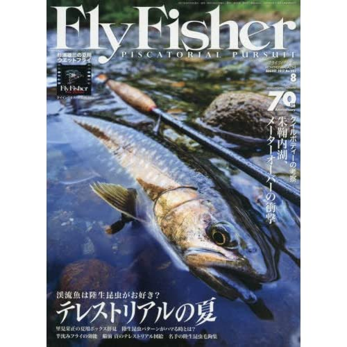 FLY FISHER(フライ フィッシャー) 2017年 08 月号 [雑誌]