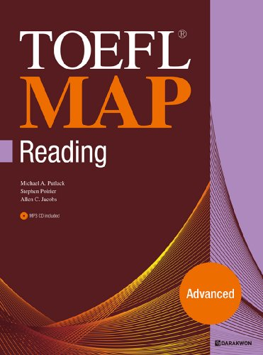 タラグォン『TOEFL MAP Reading Advanced』