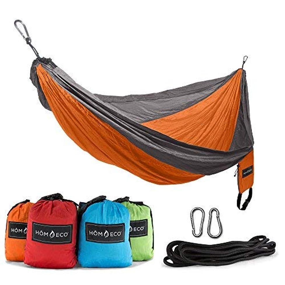 電子アーサーコナンドイル発火するHōMECO Double and Single Camping Hammock, Lightweight Nylon Parachute Travel Hammocks (Orange, Double) [並行輸入品]