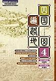 (歴史を歩く旅マップシリーズ) 四国遍路地図4