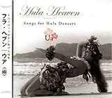 Hula Heaven Ua