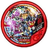 仮面ライダー ブットバソウル/DIS-PR008 仮面ライダーエグゼイド アクションゲーマー R4