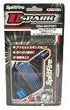 スプリットファイア(SplitFire) D-SPARK2輪・単気筒50cmS DSK-MCP001