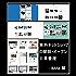 『 無料ネットショップの開設・オープン・日常管理  - BASE 編 - 』