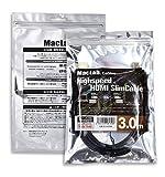 MacLab. HDMI ケーブル 3m スリム タイプ (ケーブル径:約4.2mm) ハイスピード 4K ver 1.4 BC-HH30BK 【相性保証付】| ファミコン クラシック ミニ 細線 TYPE A オス テレビ 3D イーサネット 対応