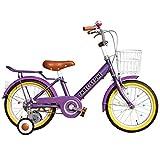 自転車 子供用 16インチ 男の子 女の子 子ども 幼児 幼児車 ジュニア キッズバイク 補助輪 かわいい おすすめ 【AJ-07】 【ドリームパープル】 記念日 誕生日 プレゼントに 自転車デビューならこれ!