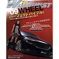 WAGONIST (ワゴニスト) 2009年 04月号 [雑誌]