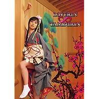 LOVERIN TAMBURIN World Tour Poster1