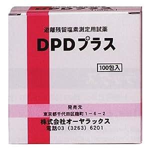 オーヤラックス DPDプラス 100包入り
