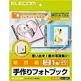 ELECOM 手作りフォトブックキット/絹目 EDT-HBOOK