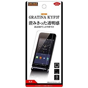 レイ・アウト GRATINA KYF37 フィ...の関連商品8