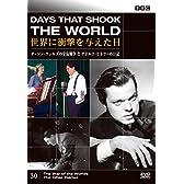 BBC 世界に衝撃を与えた日30 オーソン・ウェルズの宇宙戦争とアドルフ・ヒトラーの日記 [DVD]