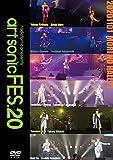 radiotomo presents art sonic FES.20[DVD]通常盤【先着購入特典:ユニット別ステージブロマイド(全6種のうちランダムで1枚封入) 付き】