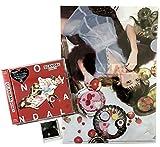 【外付け特典あり】 HONEY (初回生産限定盤)(A4クリアファイル feat. HARUNA + SCANDAL HONEY SHOP限定 歴代ジャケ写真 スクエア缶バッジ(全10種+シークレット1種のうち1種ランダム配布)付)