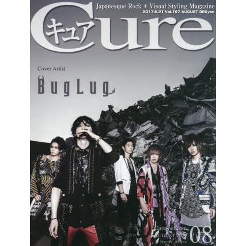 Cure(キュア) 2017年 08 月号 [雑誌]