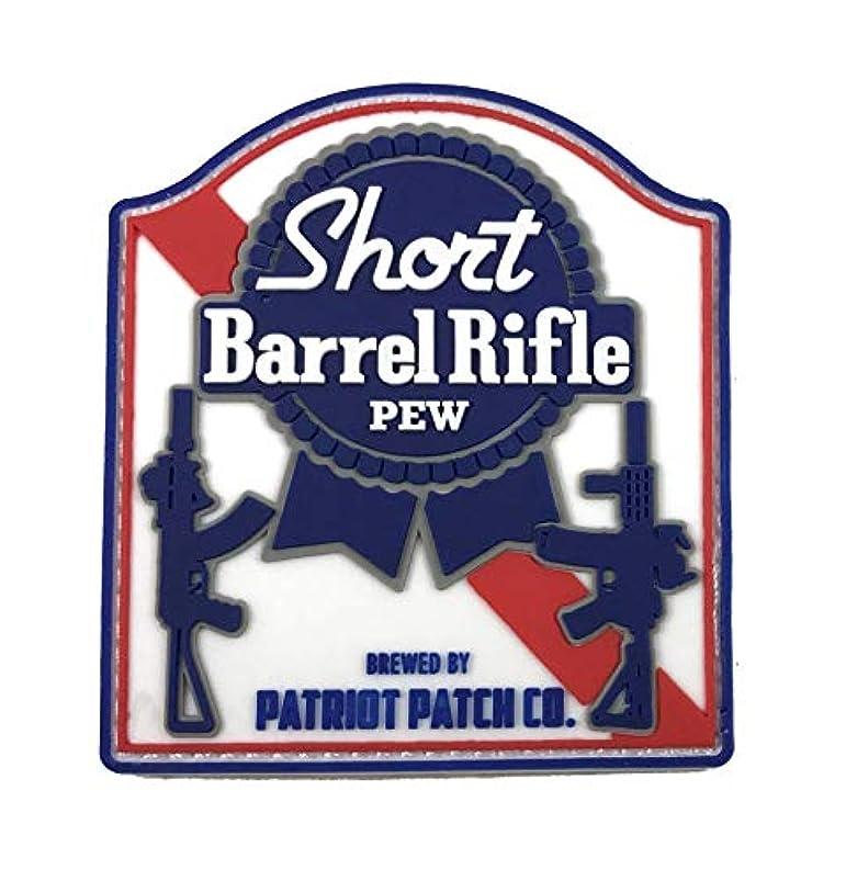 水素プラグコットンPatriot Patch Co - ビールにインスパイアされたシューティングパッチ