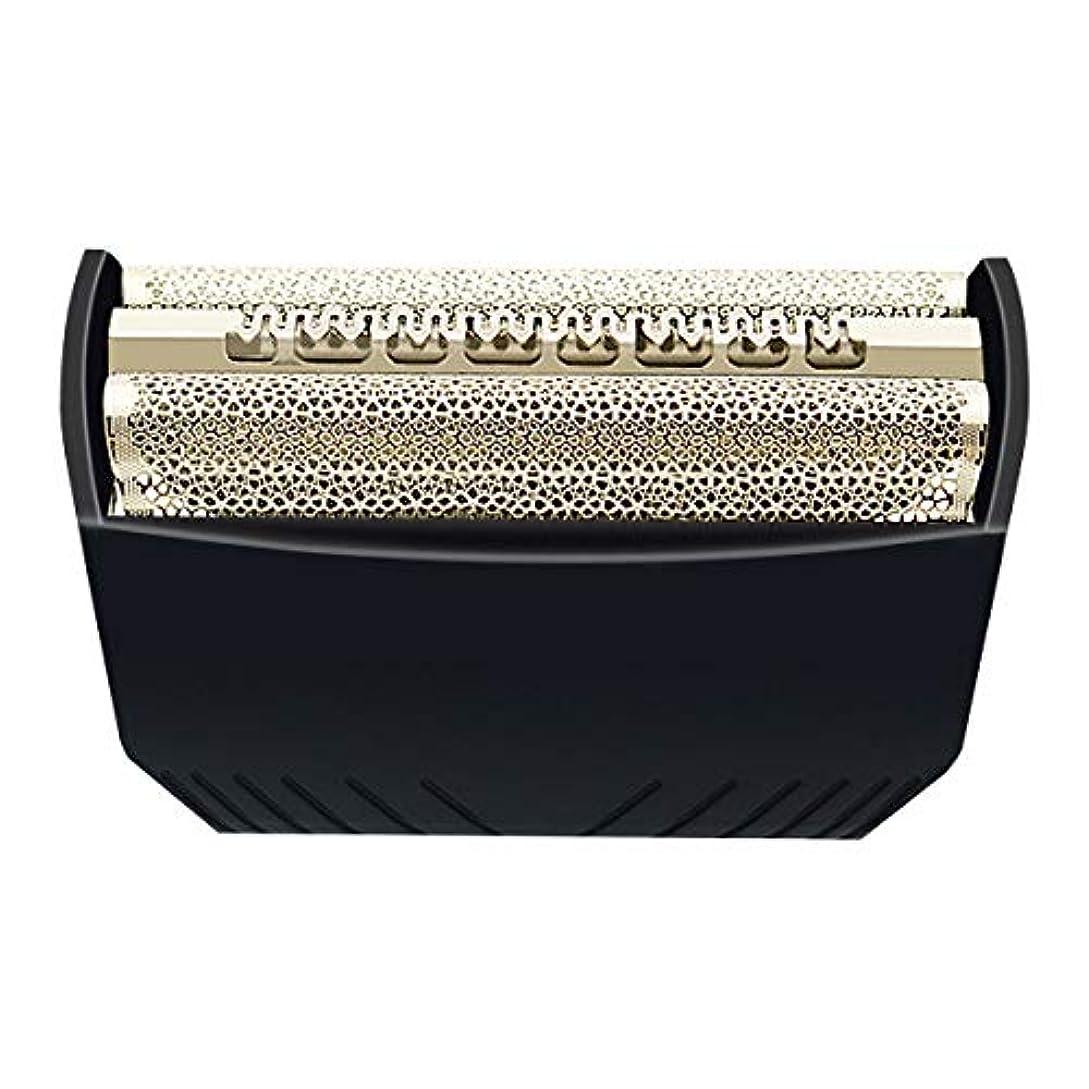 乳白色目の前の祝うVINFANYシェーバー替刃 シリーズ3 適用 Braun 30Bシリーズ3 シェーバーモデル電気シェーバー シリーズ3網刃?内刃一体型カセット 交換用ホイル (30B (Black))