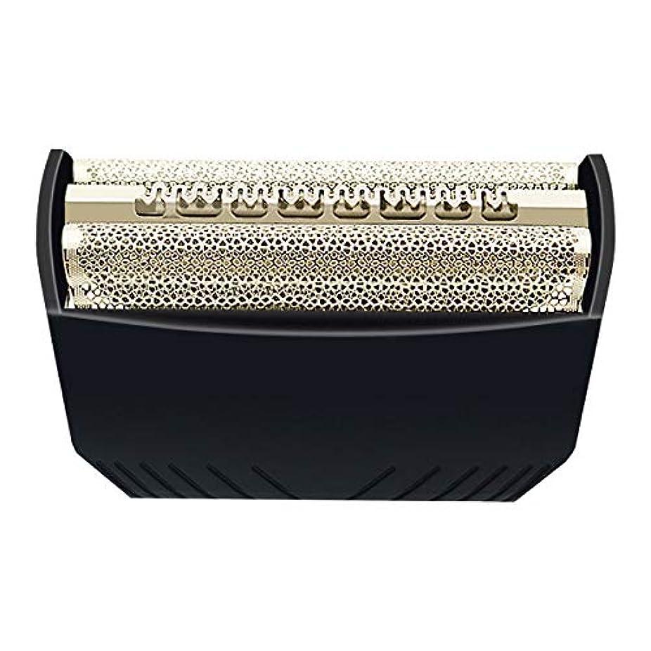 楕円形マリン優れたVINFANYシェーバー替刃 シリーズ3 適用 Braun 30Bシリーズ3 シェーバーモデル電気シェーバー シリーズ3網刃?内刃一体型カセット 交換用ホイル (30B (Black))