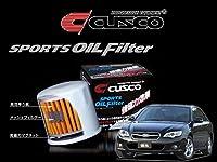 [CUSCO]BL5 レガシィB4用スポーツオイルフィルター(エレメント)【00B 001 C】