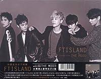 FTISLAND 5thミニアルバム - The Mood (台湾独占豪華限定A盤) (台湾盤)