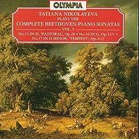 Beethoven;Piano Sons Vol. 5