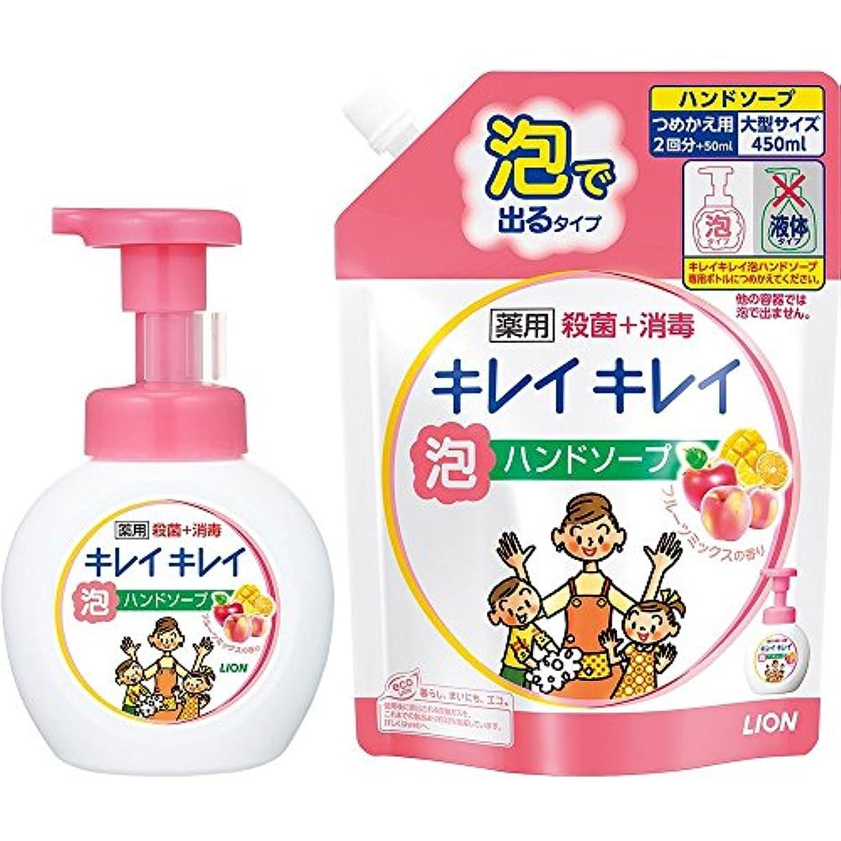 使用法歌ここにキレイキレイ 薬用 泡ハンドソープ フルーツミックスの香り 本体ポンプ250ml+詰め替え450ml(医薬部外品)