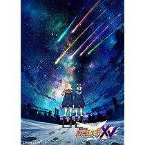 戦姫絶唱シンフォギアXV 4【初回限定版】 [DVD]