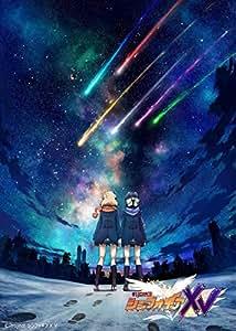 戦姫絶唱シンフォギアXV 1【期間限定版】 [Blu-ray]