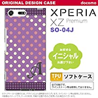 SO04J スマホケース Xperia XZ Premium ケース エクスペリア XZ プレミアム イニシャル ドット・水玉 紫×ピンク nk-so04j-tp1652ini M