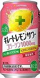 サッポロ キレートレモンサワー コラーゲン1000 350ml×24本