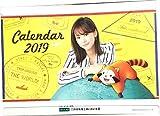 桐谷美玲 2019年 卓上カレンダー 三井住友海上あいおい生命