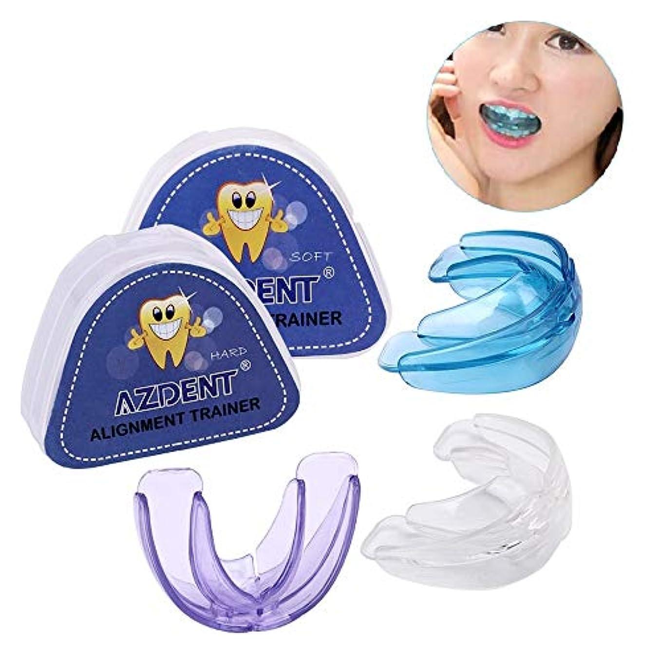 サンダーおびえた音声1 SET(SOFT+HARD) Pro Silicone Tooth Orthodontic Dental Appliance Trainer Alignment Braces For Teeth Straight Alignment...