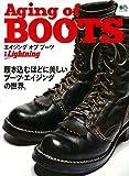レッドウイング ブーツ 別冊Lightning vol.171 Aging of BOOTS エイジング オブ ブーツ (エイムック 3843 別冊Lightning vol. 171)