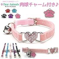 猫首輪 猫用首輪 小型犬用首輪 肉球チャーム付きオリジナル首輪 ♪ ピンク色♪ 新品未使用品