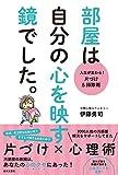 伊藤 勇司 / 伊藤 勇司 のシリーズ情報を見る