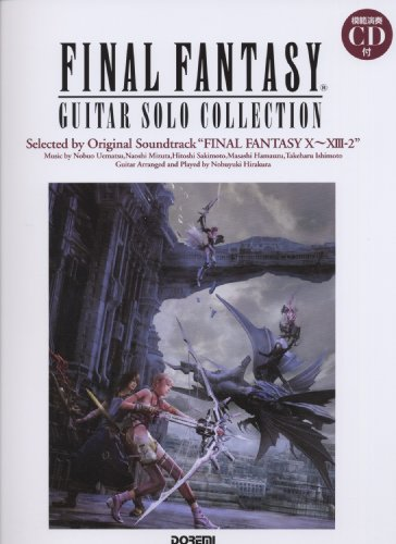 模範演奏CD付 ファイナルファンタジー/ギター・ソロ・コレクション[X~XIII-2]