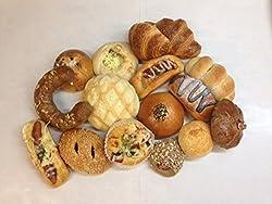 【期間限定の送料無料のお得なセット】ラ・ヴェールの手作りパン 詰め合わせ お試しセット 20個セット