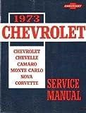 1973年カマロコルベットNova Impala Shopサービスマニュアル