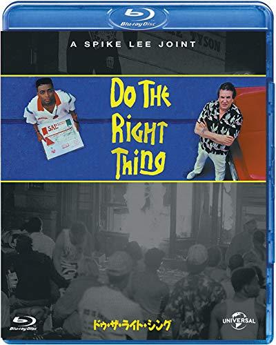 ドゥ・ザ・ライト・シング[AmazonDVDコレクション] [Blu-ray]